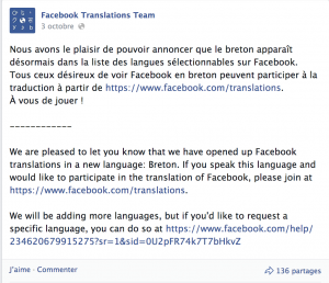 translation_team_message